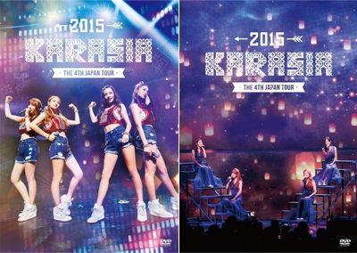 karasia2015.jpg